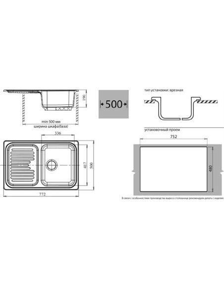 GranFest virtuves izlietne Standart GF-S780L - 2