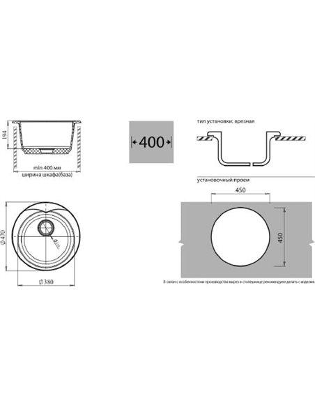GranFest virtuves izlietne Rondo GF-R480 - 2