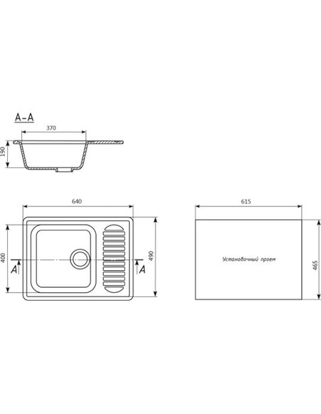 Ulgran virtuves izlietne U-202-309 - 4