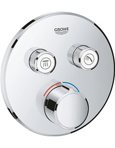 Grohe Bath Mixer With Shower Grohtherm SmartControl 29145000 - 1