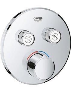 Grohe jaucējkrāns vannai ar dušu Grohtherm SmartControl 29145000 - 1
