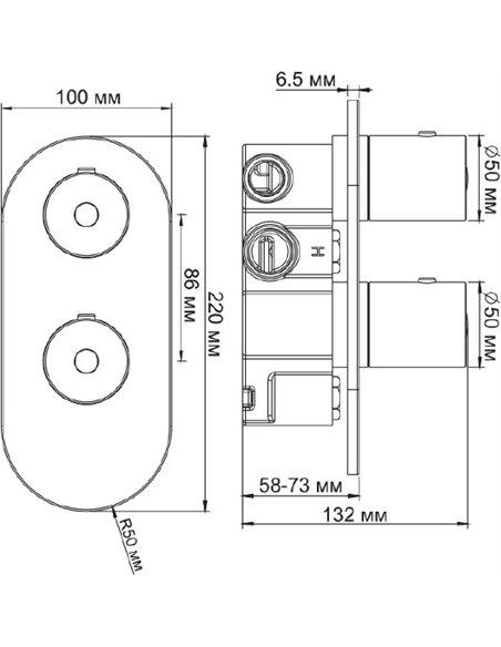 Wasserkraft termostata jaucējkrāns vannai ar dušu Berkel 4833 - 6