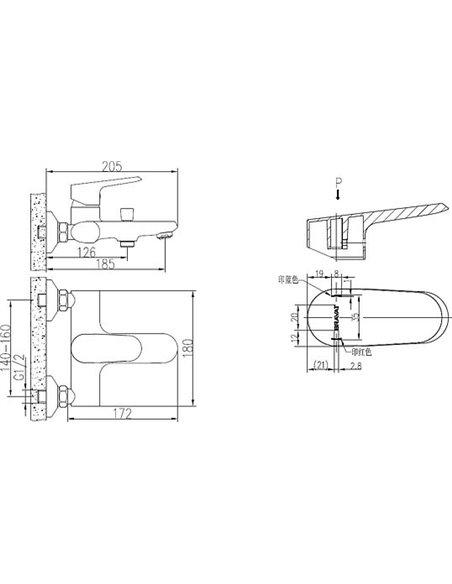 Bravat jaucējkrāns vannai ar dušu Pure F6105161C-01 - 2