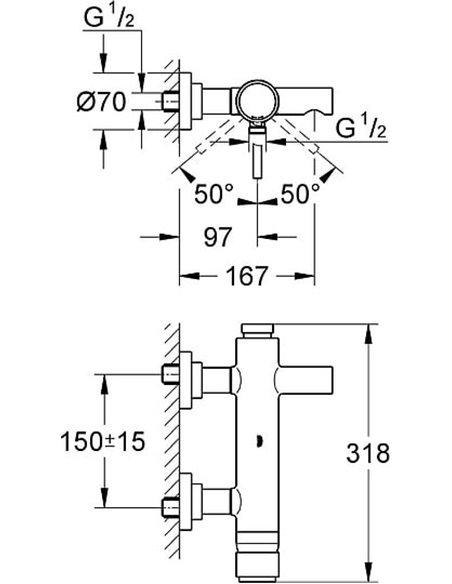 Grohe jaucējkrāns vannai ar dušu Atrio 32652001 - 8