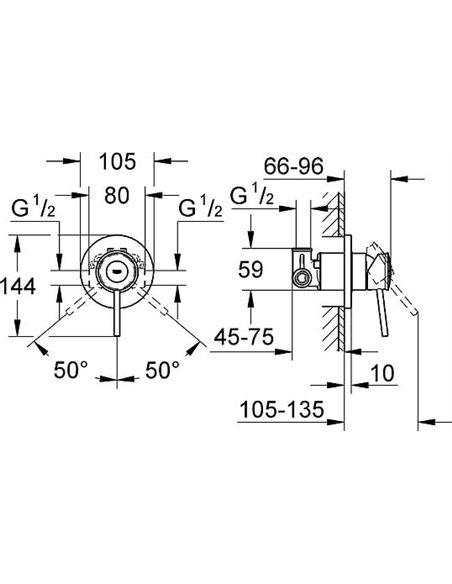 Grohe dušas jaucējkrāns BauClassic 29048000 - 2