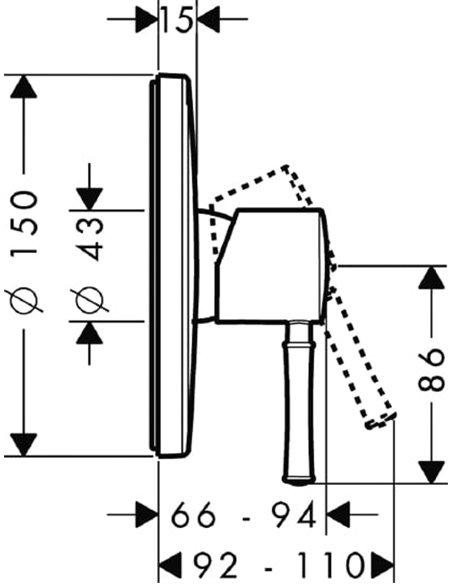 Hansgrohe dušas jaucējkrāns Talis Classic 14165000 - 2