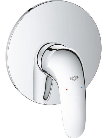 Grohe dušas jaucējkrāns Eurostyle 23725003 - 1