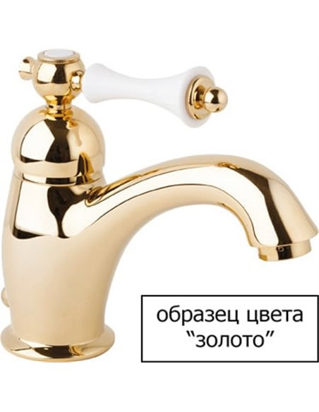 Cezares dušas jaucējkrāns Margot DIM-03/24-M - 2