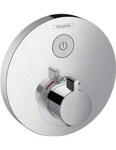 Hansgrohe termostata jaucējkrāns dušai ShowerSelect S 15744000 - 1