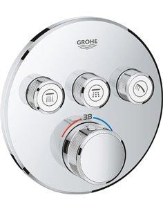 Grohe termostata jaucējkrāns dušai Grohtherm SmartControl 29121000 - 1